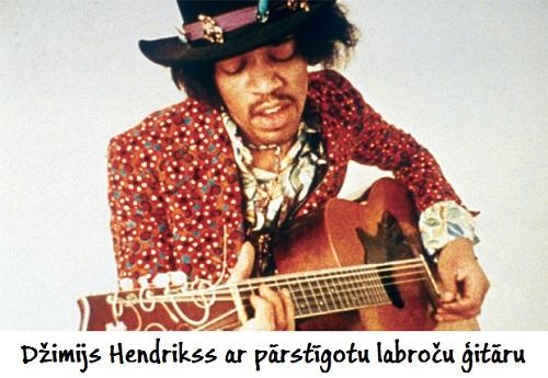 Džimijs Hendrikss Kreilis ar pārstīgotu labroču ģitāru